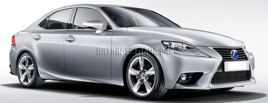 Lexus IS седан III XE30